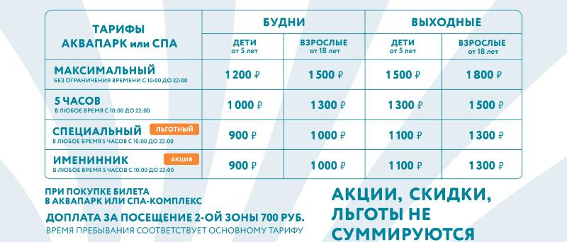 НОВЫЕ цены С 17 АВГУСТА!